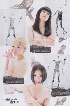 BiS裸體拓印寫真 新生偶像研究會解散前的最後一脫? Japan Girl, Girl Body, Sexy Body, Body Art, Disney Princess, My Love, Movie Posters, Girls, Bodypainting