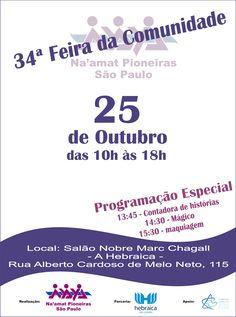 34ª Feira da Comunidade acontece neste domingo, 25 de outubro, na A Hebraica. Acontece neste domingo, 25 de outubro, das 10 às 18 horas, no Salão Marc Chagall de A Hebraica, a 34ª Edição da Feira da Comunidade, por iniciativa do Departamento de Geração de Renda da Na´amat Pioneiras São Paulo. Esta edição contará com…