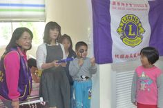 Chernuei Lions Club (Taiwan) | Lions provided vision examinations to children and taught them eye health exercises