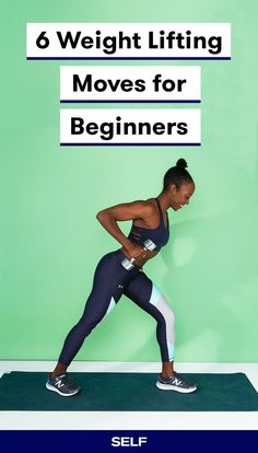 When you are new to strength training, the weight room can feel really intimidating. We want to help change that! Here is our beginner's guide to essential weight lifting moves for women and men. These moves can be done at the gym or at home—you'll just need some weights. Happy lifting! #strengthtrainingforbeginners