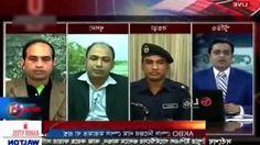 BD tv independent live talk show (ajker bangladesh) Recent political liv...