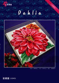 Gallery.ru / Фото #43 - ****flores***** - celita