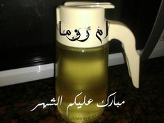 Pear Upside Down Cake, Ramadan, Beer, Mugs, Tableware, Recipes, Arabic Sweets, Root Beer, Ale