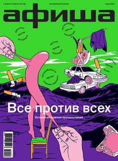 www.flakonkishochki.ru