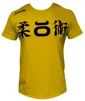 Jaco Game Of Death Tee    More Jaco ranges available at facebook.com/usapparel