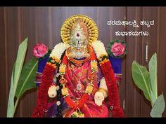 Varamahalakshmi Decoration part / ವರಮಹಾಲಕ್ಷ್ಮಿ ಕಲಶಕ್ಕೆ ಸೀರೆ ಉಡಿಸುವ ವಿಧಾನ Festival Decorations, Flower Decorations, Lakshmi Sarees, Embroidery, Simple, Blog, Inspiration, Youtube, House