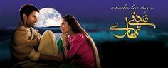 A romantic drama serial by HumTv