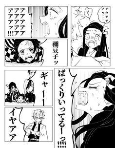 Demon Slayer, Anime Demon, Fan Art, Manga, Comics, Shit Happens, Fictional Characters, Geek, Anime Style