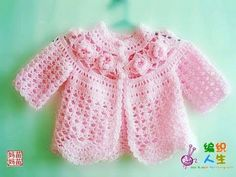 Crochet Baby sweater - YouTube