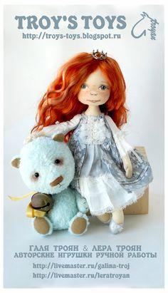 Troy's Toys: Приглашаем на Moscow Fair 2013