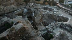 EARLY ROMAN PERIOD MANSION DISCOVERED BY ARCHAEOLOGISTS