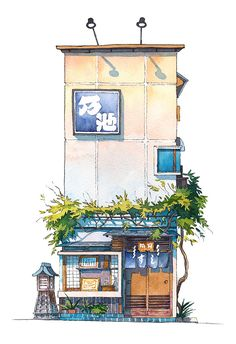 "Final piece in this ""Tokyo Storefront"" watercolour illustration series. This… - illustration character Watercolor Sketch, Watercolor Illustration, Watercolor Paintings, Japan Illustration, Watercolor Japan, Japanese Buildings, Watercolor Architecture, Building Illustration, Building Art"