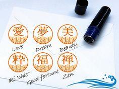 Image result for japanese wave ink stamp