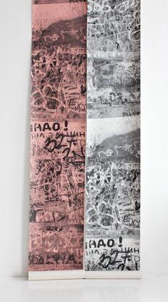 Graffiti Wall in Moscow - WALLPAPER by deborah bowness