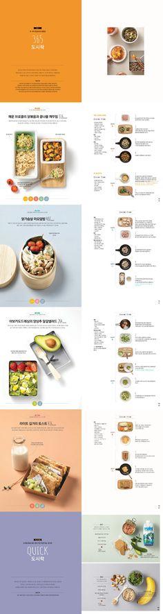 더 가벼운 도시락(더 라이트 건강 요리책 시리즈) 도서 상세이미지