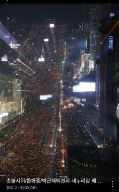 Massive candle strike in Seoul