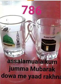 Jummah Mubarak Messages, Jumma Mubarak, Eid Mubarak Images, Friday Images, Good Morning Roses, Allah, Images Of Eid Mubarak
