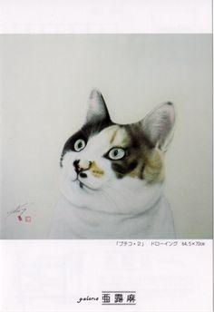 イメージ0 - 猫の絵描き高橋行雄☆次回の展覧会のご案内の画像 - 猫の足跡 - Yahoo!ブログ