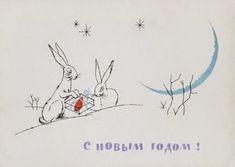 Советское детство: Худ. Е.Аносов 1963Полиграфкомбинат,г.КалининТир. 1...