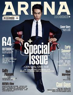 Song Seung Heon Is Dior Homme Yummy For Arena Homme Plus (UPDATED 2X) | Couch Kimchi