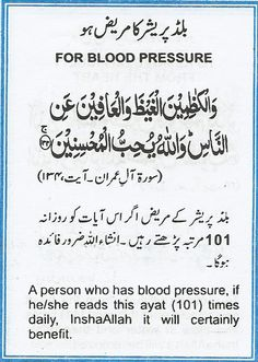For Blood Pressure