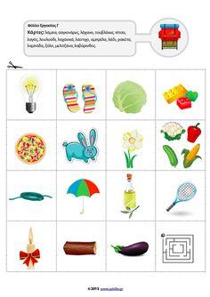 """""""Φωνολογική Επίγνωση"""" – Πακέτο 4 eBooks Skills To Learn, Speech And Language, Ebooks, Learning, School, Montessori, Ideas, Products, Studying"""