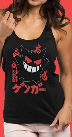 GENGAR Pokemon Womens Tank Top  by InksterInc