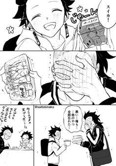 Read genya x tanjiro from the story Kimestu No Yaoi (Demon slayer Yaoi Book) by depressed_fujoshi (gay_asf) with 265 reads. Latest Anime, Demon Hunter, Slayer Anime, Fujoshi, Me Me Me Anime, Fandoms, Fan Art, Manga, My Love