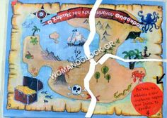 παιχνιδι-κρυμμενου-θησαυρου-χαρτης2-womanoclock