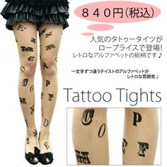 NUDES タトゥータイツ タトゥーストッキング アルファベット レトロ  - http://item.rakuten.co.jp/maxim-socks/3826/