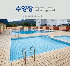 집 근처에 수영장이 있나요? Is there any swimming pool near your house? || Our Website : saungkorea.com