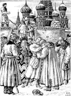 "Ivan Bilibin's illustration to ""The Song of the Merchant Kalashnikov"" by Mikhail Lermontov."