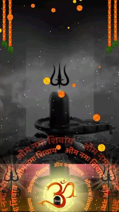 Lord Shiva Stories, Lord Shiva Pics, Lord Ganesha Paintings, Lord Shiva Painting, Good Morning Flowers Gif, Shree Krishna Wallpapers, Background Wallpaper For Photoshop, Kalamkari Painting, Cartoon Wallpaper Hd