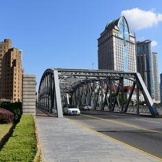 Shanghai Bund And Nanjing Road Shanghai Bund, Nanjing, Sydney Harbour Bridge, Garden Bridge, Tours, World, Travel, Viajes, Destinations