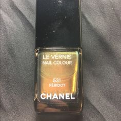 Where can I find discontinued Chanel makeup?