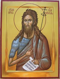 John the Baptist Orthodox Icons, Oil Painting, Male Sketch, Art, Johannes, Pictures, St John