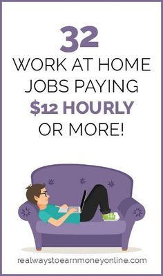 Looking for a work from home job that pays better than average? Here is a list of 32 completely legitimate companies known for paying their workers $12 an hour or MORE than that.