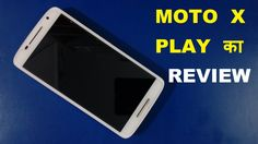 Hindi, review of Moto X Play white India 32GB, #34