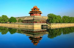 Der Kaiserpalast in Peking ist mit über 9000 Räume die grösste Palastanlage der Welt und war Residenz mehrerer chinesischen Dynastien.