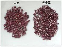 喝紅豆薏米去濕,但是很多人卻犯了這4個嚴重錯誤!