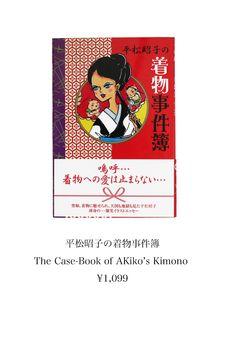 Akiko Hiramatsu Book Books, Writing, Comics, Cover, Illustration, Life, Libros, Book, Illustrations