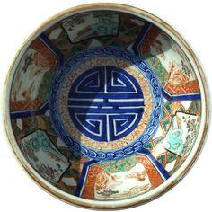 19th Century Chinese Imari Porcelain Bowl With Longevity Symbol from Stephen A. Kramer Ltd. on Ruby Lane