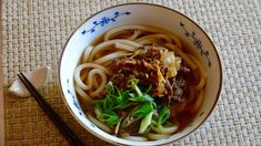 Niku Udon Recipe