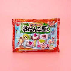 Every month's food subscription box has a fun Japanese candy DIY kit that you can have fun both making and eating! Japanese Noodle Dish, Japanese Lunch, Japanese Snacks, Japanese Candy, Tokyo Treat, Japanese Food Names, Tokyo Food, Free Boxes, Diy Kits
