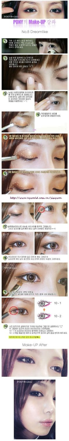 Love Pony (Korean Ulzzang) and her make up! Will view this w/translator.