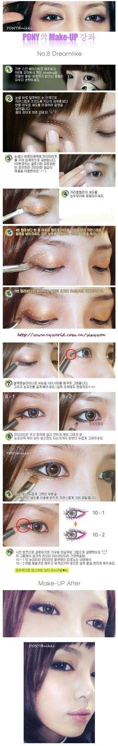 So many eyeshadow styles~ BEAUTY: Make-up Tutorials By The Ulzzang Pony