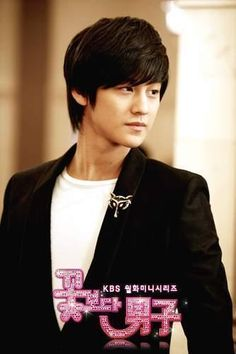 Kim Bum from Boys Before Flowers