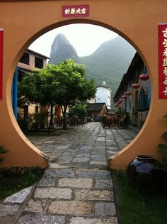 The Giggling Tree in Yangshuo, China: more hostels i love