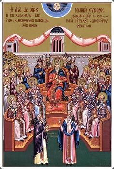 اجتماع المجمع المسكونى الثانى بالقسطنطينية سنة 381م (1 أمشير)