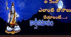 "Important ""DANALU"" And its Details in Kartika Maasam | FASTNEWSUPDATES.IN, Telugu News Papers, Telugu Film News, Telugu Movie News, Latest News Updates, Fast News Updates, Breaking News, News Today, Today News Headlines, Top News Stories,"